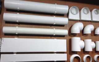 Вентиляционные пластиковые трубы для вытяжки: нюансы выбора и монтажа