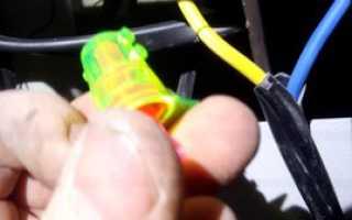 Опломбировать счетчик электроэнергии: виды пломб и сколько они стоят, возможные проблемы при установке