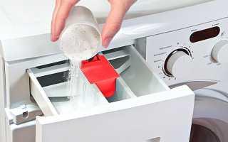 Куда засыпать порошок в стиральной машине и сколько порошка сыпать: баланс эффективности и экономии