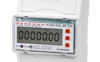 Электронный электросчётчик для учёта электроэнергии: принцип работы и отличия от индукционных счётчиков