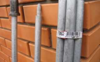 Заземление системы вентиляции: правила и тонкости устройства защитного контура