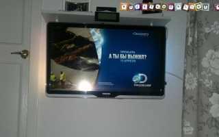 Телевизионная розетка: как производится установка розетки под телевизор