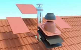 Трубы вентиляции для кровли: советы по выбору трубопровода + инструктаж по монтажу