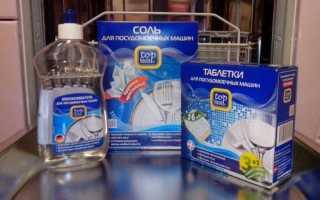 Ополаскиватель для посудомоечной машины: рейтинг лучших производителей