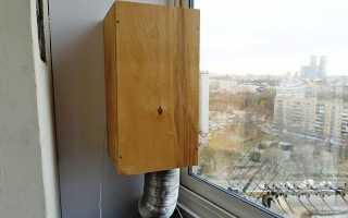 Вопросы по самодельной вентиляционной системе