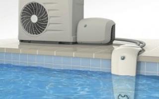 Тепловой насос для бассейна: критерии выбора и правила установки