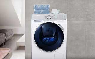 Стиральные машины Samsung: ТОП-5 лучших моделей, разбор уникальных функций, отзывы о бренде