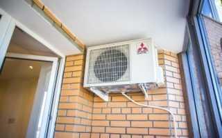 Как установить кондиционер на лоджии и застекленном балконе: инструкция и ценные рекомендации
