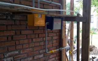 Сколько стоит завести газовую трубу в дом и установить на нее счетчик?