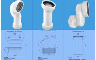 Фановая труба для унитаза: для чего нужна + нюансы монтажа и подключения