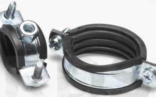 Хомуты для крепления труб: обзор видов и инструкция по монтажу