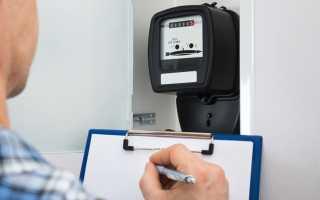 Как передавать показания счетчика электроэнергии: обзор лучших способов передачи данных за свет