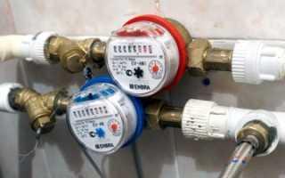 Как самостоятельно установить счетчики воды: установка и схема подключения типового счётчика