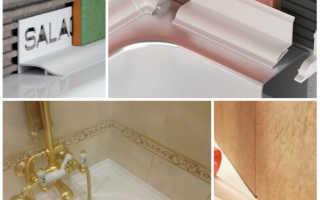 Как заделать стык между ванной и стеной: варианты и технология заделки