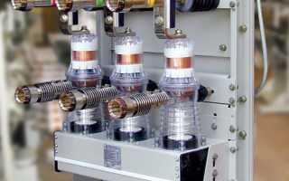 Вакуумный выключатель: устройство и принцип работы + нюансы выбора и подключения