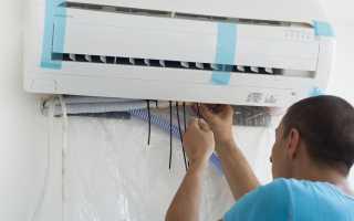 Как подключить кондиционер к сети своими руками: порядок прокладки кабелей