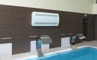 Осушители для бассейнов: как выбрать и рассчитать оптимальный осушитель воздуха