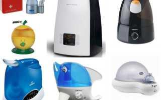 Как выбрать ультразвуковой увлажнитель воздуха: на что смотреть перед покупкой?