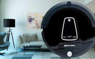Пылесосы Kitfort: лучшая десятка по мнению покупателей + советы по выбору техники бренда